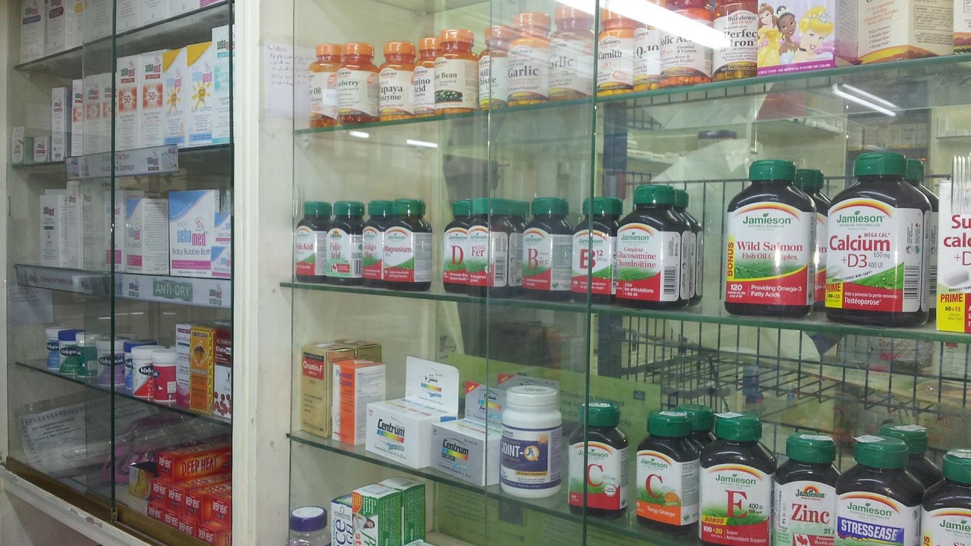 La pharmacie de garde peut avoir des volets fermés